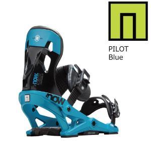 18 NOW PILOT B/D Blue ナウスノーボーディング パイロット スノーボード バインディング 17-182017 2017-18|extreme-ex