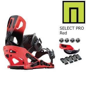 18 NOW SELECT PRO B/D Red ナウスノーボーディング セレクトプロ スノーボード バインディング 17-182017 2017-18|extreme-ex