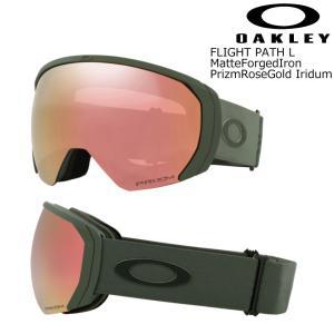 予約商品 21-22 OAKLEY オークリー Goggle ゴーグル FLIGHTPATH L Poseidon / PrizmSapphire-Iridium フライトパス ラージ ポセイドン プリズム サファイア|extreme-ex