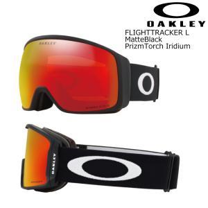 予約商品 21-22 OAKLEY オークリー Goggle ゴーグル FLIGHTTRACKER L FP Matte B1B Celeste / PrizmJade-Iridium フライトトラッカー ファクトリーパイロット|extreme-ex