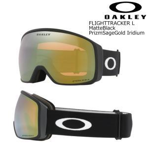 予約商品 21-22 OAKLEY オークリー Goggle ゴーグル FLIGHTTRACKER L FP Black / PrizmSapphire-Iridium フライトトラッカー ファクトリーパイロット ブラック|extreme-ex