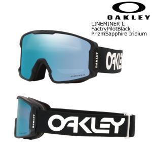 予約商品 21-22 OAKLEY オークリー Goggle ゴーグル LINEMINER L FP White / PrizmHiPink-Iridium ラインマイナー ラージ ファクトリーパイロット ホワイト|extreme-ex