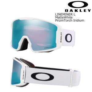 予約商品 21-22 OAKLEY オークリー Goggle ゴーグル LINEMINER L FP Matte B1B Celeste / PrizmJade-Iridium ラインマイナー ラージ ファクトリーパイロット|extreme-ex