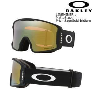 予約商品 21-22 OAKLEY オークリー Goggle ゴーグル LINEMINER L FP Matte B1B Poseidon / PrizmSapphire-Iridium ラインマイナー ラージ ファクトリー|extreme-ex