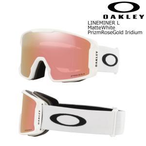 予約商品 21-22 OAKLEY オークリー Goggle ゴーグル LINEMINER L FP Matte B1B Red Linr / PrizmTorch-Iridium ラインマイナー ラージ ファクトリーパイロット|extreme-ex