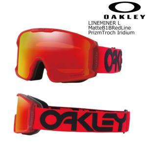 予約商品 21-22 OAKLEY オークリー Goggle ゴーグル LINEMINER L FP Matte B1B Ultra Purple / PrizmHiPink-Iridium ラインマイナー ラージ ファクトリー|extreme-ex