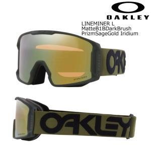 予約商品 21-22 OAKLEY オークリー Goggle ゴーグル LINEMINER L HENRIK SIG Orange  / PrizmBlack-Iridium ラインマイナー ラージ ファクトリーパイロット|extreme-ex