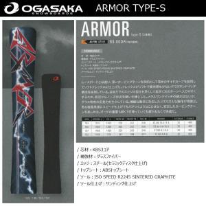 18 OGASAKA ARMOR TYPE-S 4サイズ オガサカ アーマー タイプエス スノーボー 小賀坂 17-18 2017-18|extreme-ex
