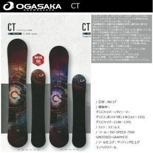 18 OGASAKA CT 11サイズ オガサカ シーティー スノーボード 小賀坂 17-18 2017-18|extreme-ex