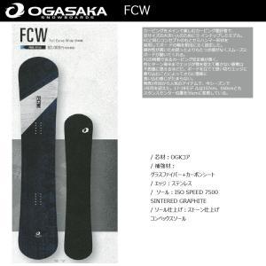 18 OGASAKA FCW 157cm オガサカ エフシーダブリュー スノーボード 小賀坂 17-18 2017-18|extreme-ex