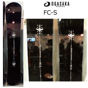 4大特典付 19 OGASAKA FC-S 4サイズ オガサカ エフシーエス セミハンマーヘッド 19Snow スノーボード 18-19|extreme-ex