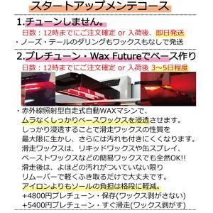 一部発送開始 21-22 OGASAKA オガサカ TF ティーエフ 6サイズ オールラウンド フリーキャンバー コンベックス 22Snow スノーボード|extreme-ex