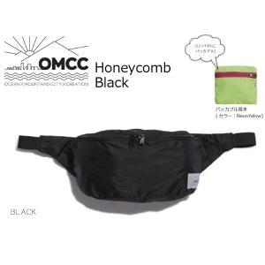 OMCC HONEY COMB Black オーエムシーシー ウエストポーチ 肩掛け extreme-ex
