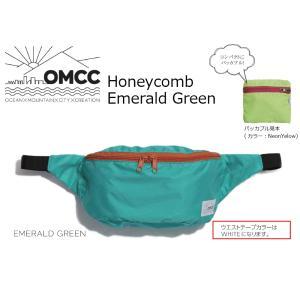 OMCC HONEY COMB Emerald Green オーエムシーシー ウエストポーチ 肩掛け extreme-ex