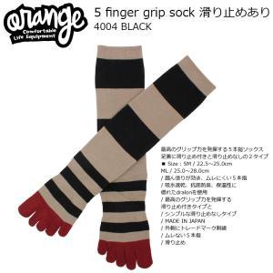 Oran'ge 5 finger grip sock 滑り止めあり 4004 BLACK オレンジ ファイブフィンガー グリップソック|extreme-ex