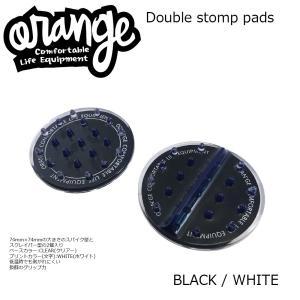 Oran'ge Double Stomp Pads 2個1セット4002 BLACK/WHITE オレンジ ダブルストンプ パッド スパイク スクレーパー|extreme-ex