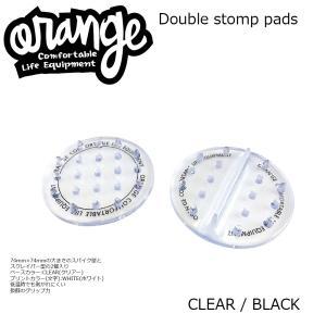 Oran'ge Double Stomp Pads 2個1セット4197 CLEAR/BLACK オレンジ ダブルストンプ パッド スパイク スクレーパー|extreme-ex