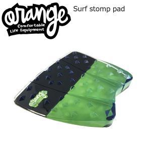 Oran'ge Surf Stomp Pads 4199 BLACK/GREEN オレンジ サーフストンプ パッド スパイク カットOK スクレーパー|extreme-ex