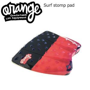 Oran'ge Surf Stomp Pads 4000 BLACK/RED オレンジ サーフストンプ パッド スパイク カットOK スクレーパー|extreme-ex