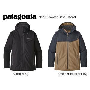 18 PATAGONIA POWDER BOWL Jacket 4カラー パタゴニア パウダーボウル ジャケット 17-18 2017-18|extreme-ex