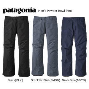 18 PATAGONIA POWDER BOWL Pant 3カラー パタゴニア パウダーボウル パンツ 17-18 2017-18|extreme-ex
