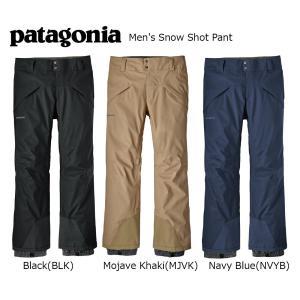 18 PATAGONIA SNOWSHOT Pant 3カラー パタゴニア スノーショット パンツ 17-18 2017-18|extreme-ex