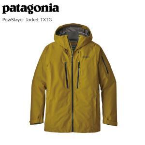 19 PATAGONIA PowSlayer Jacket パタゴニア パウスレイヤー ジャケット スノーボードウエア 18-19 2018 19Snow|extreme-ex
