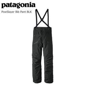 19 PATAGONIA PowSlayer Pant パタゴニア パウスレイヤー パンツ スノーボードウエア 18-19 2018 19Snow|extreme-ex