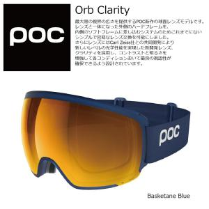 18 POC Goggle ORD CLARITY BASKETANE BLUE/SpektrisOrange ポック オード クラリティ― ボードゴーグル 17-18 2017-18|extreme-ex