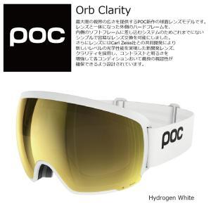 18 POC Goggle ORD CLARITY HYDROGEN WHITE/SpektrisGold ポック オード クラリティ― ボードゴーグル 17-18 2017-18|extreme-ex