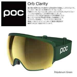 18 POC Goggle ORD CLARITY POLYDENUM GREEN/SpektrisGold ポック オード クラリティ― ボードゴーグル 17-18 2017-18|extreme-ex