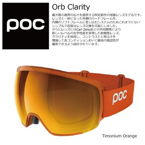 18 POC Goggle ORD CLARITY TIMONIUM ORANGE/SpektrisOrange ポック オード クラリティ― ボードゴーグル 17-18 2017-18|extreme-ex