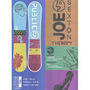18 PUBLIC Therapy 3サイズ パブリック セラピー スノーボード 板 Sexton セクストン 17-18 2017-18|extreme-ex