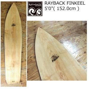 5大特典付 19 RAYBACK FINKEEL 5'0