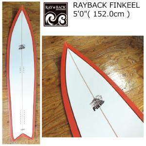 予約商品 5大特典付 19 RAYBACK FINKEEL 5'0 ( 152.0cm ) White レイバックスノーサーフィング フィンキール サーフライド スノーサーフ 18-19|extreme-ex