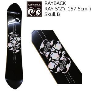 予約商品 5大特典付 19 RAYBACK RAY 5'2