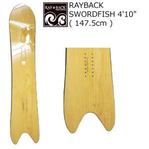予約商品 5大特典付 19 RAYBACK SWORDFISH 4'10