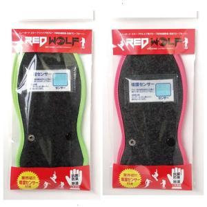 REDWOLF ドライキング グローブキーパー グローブ用乾燥剤 速乾 消臭 レッドウルフ スポーツ・アウトドア シリカクリン 激取りMAX|extreme-ex