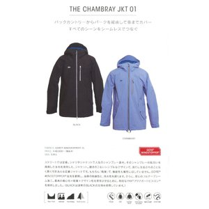 18 REW THE THE KAMIKAZE F + LIGHT Jacket CHAMBRAY アールイーダブリュー シャンブレイ  ジャケット 17-18 2017-18|extreme-ex