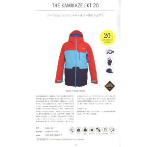 18 REW KAMIKAZE Jacket 7カラー アールイーダブリュー カミカゼ ジャケット 17-18 2017-18|extreme-ex