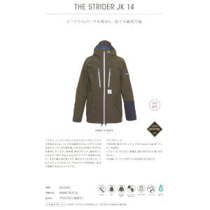 18 REW STRIDER Jacket 6カラー アールイーダブリュー ストライダー ジャケット 17-18 2017-18|extreme-ex