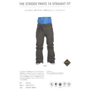 18 REW THE STRIDER Pant 5カラー アールイーダブリュー ストライダー パンツ 17-18 2017-18|extreme-ex