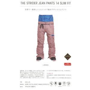 18 REW THE STRIDER JEAN Pant CHAMBRAY アールイーダブリュー ストライダー ジーンズ パンツ 17-18 2017-18|extreme-ex