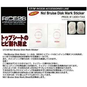 RICE28 No! Bruise Disk Mark Sticker トップシートのヒビ割れ防止 ライス282017 2017-18 ポスト投函(メール便)|extreme-ex