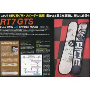 18 RICE28 RT7GTS 4サイズ キャンバー ツイン ライス28 アールティセブン 17-18 2017-18|extreme-ex