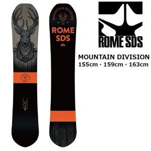 18 ROME MOUNTAIN DIVISION 3サイズ ローム マウンテンデビション 17-18 2017-18|extreme-ex