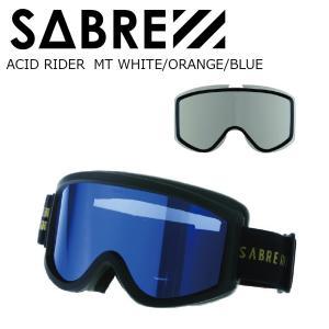 18 SABRE ACID RIDER MT BLACK/ORANGE/BLUE セイバー アシッドライダー ボードゴーグル 17-18|extreme-ex