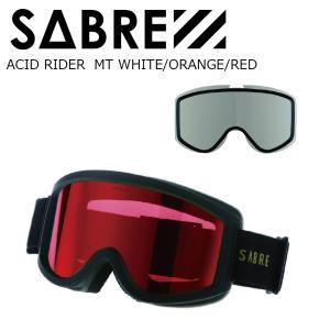 18 SABRE ACID RIDER MT BLACK/ORANGE/RED セイバー アシッドライダー ボードゴーグル 17-18|extreme-ex