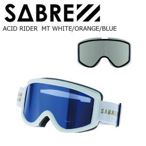 18 SABRE ACID RIDER MT WHITE/ORANGE/BLUE セイバー アシッドライダー ボードゴーグル 17-18|extreme-ex