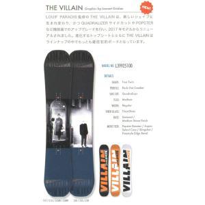 18 SALOMON THE VILLAIN 5サイズ サロモン ビレイン 17-18 2017-18 extreme-ex